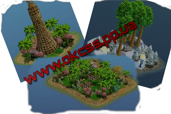 Бесплатные остров...
