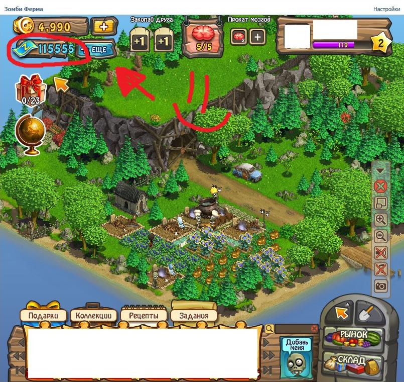Зомби Ферма - коды читы к игре, секреты, дата зомби ферма тайная шахта