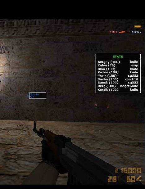 Nodus для minecraft 1 5 1