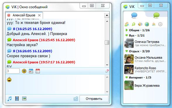 ViK 1.1.2
