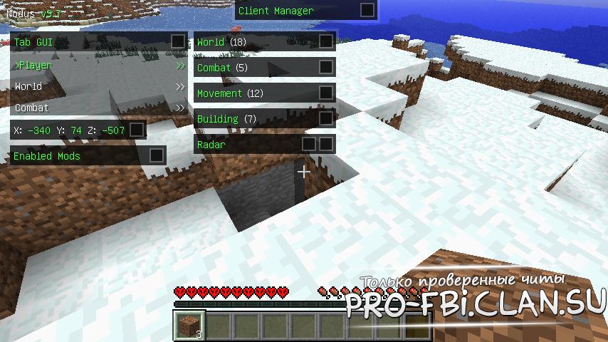 Nodus для minecraft 1.5.2 скриншот