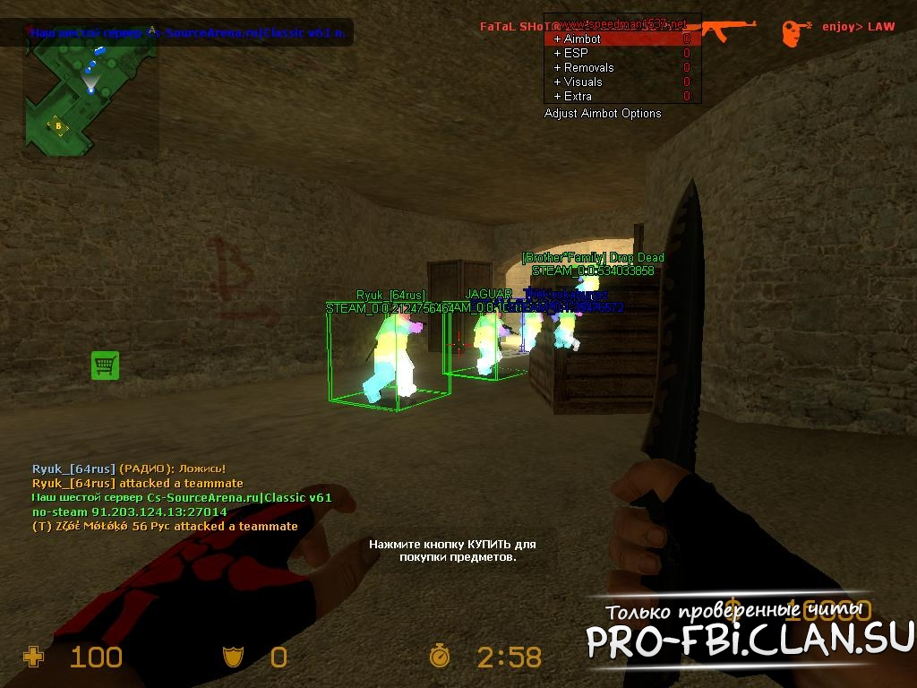 AIM + WallHack для CSS v76