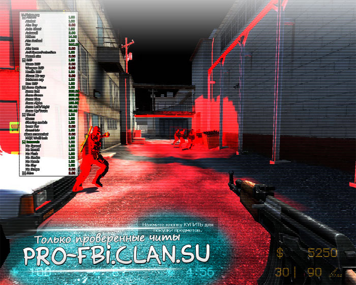 TriggerBot для CS...